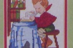 Hummel: boy studying, 1984